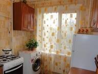 Сдается посуточно 2-комнатная квартира в Никополе. 0 м кв. ул. Электрометаллургов, 36