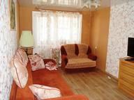 Сдается посуточно 1-комнатная квартира в Южно-Сахалинске. 30 м кв. пр.Мира 367А