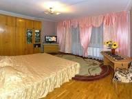Сдается посуточно 2-комнатная квартира в Трускавце. 0 м кв. ул. Бориславская, 44