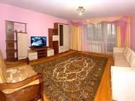 Сдается посуточно 1-комнатная квартира в Трускавце. 0 м кв. ул. Стуса, 3