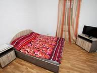 Сдается посуточно 1-комнатная квартира в Калуге. 18 м кв. ул. Воронина, 1