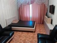 Сдается посуточно 2-комнатная квартира в Вологде. 60 м кв. ул. Зосимовская, 38