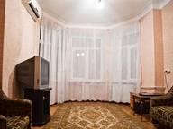 Сдается посуточно 1-комнатная квартира в Мариуполе. 0 м кв. ул. Артема, 35