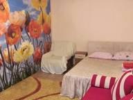 Сдается посуточно 1-комнатная квартира в Мариуполе. 0 м кв. ул. Варганова, 4
