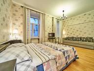 Сдается посуточно 1-комнатная квартира в Санкт-Петербурге. 40 м кв. ул. Большая Конюшенная, д.5