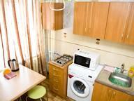 Сдается посуточно 1-комнатная квартира в Кременчуге. 0 м кв. пер. Почтовый , 2