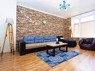 Сдается посуточно 3-комнатная квартира в Минске. 0 м кв. кирова,6