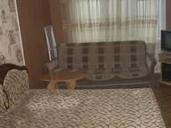 Сдается посуточно 1-комнатная квартира в Керчи. 0 м кв. ул. Бувина, 5