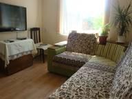Сдается посуточно 3-комнатная квартира в Армавире. 50 м кв. Шаумяна, 57