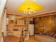 Сдается посуточно 3-комнатная квартира в Кировограде. 0 м кв. ул. Шевченко, 47