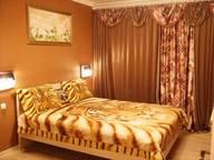 Сдается посуточно 2-комнатная квартира в Сумах. 0 м кв. Харьковская улица, д. 22