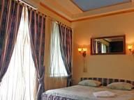 Сдается посуточно 2-комнатная квартира в Киеве. 0 м кв. Бессарабская площадь, 7б