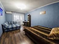 Сдается посуточно 1-комнатная квартира в Оренбурге. 45 м кв. Диагностики 3