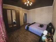 Сдается посуточно 2-комнатная квартира в Оренбурге. 65 м кв. Северный 16/1