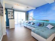 Сдается посуточно 2-комнатная квартира в Феодосии. 48 м кв. Земская 18