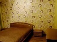 Сдается посуточно 3-комнатная квартира в Виннице. 0 м кв. Ширшова, 33