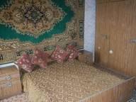 Сдается посуточно 2-комнатная квартира в Умани. 0 м кв. Советская, 15