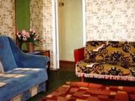 Сдается посуточно 2-комнатная квартира в Анапе. 0 м кв. Строительный переулок, д. 3