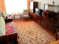 Сдается посуточно 2-комнатная квартира в Бресте. 0 м кв. Шевченко бульвар, д. 3