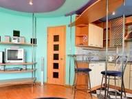 Сдается посуточно 1-комнатная квартира в Донецке. 0 м кв. пл. Конституции, 5