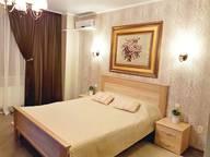 Сдается посуточно 1-комнатная квартира в Севастополе. 44 м кв. пр.Античный,20б