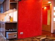 Сдается посуточно 1-комнатная квартира в Запорожье. 0 м кв. Центральный бульвар, 16