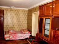 Сдается посуточно 1-комнатная квартира в Ужгороде. 0 м кв. пр. Свободы, д.33