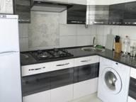 Сдается посуточно 2-комнатная квартира в Севастополе. 0 м кв. Подводников улица, д. 10