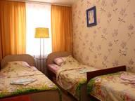 Сдается посуточно 2-комнатная квартира в Димитровграде. 43 м кв. Театральная улица д. 8 а