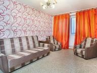 Сдается посуточно 2-комнатная квартира в Москве. 0 м кв. Варшавское шоссе 106