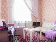 Сдается посуточно 1-комнатная квартира в Химках. 40 м кв. ул. Нефтяников, 8