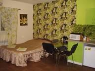 Сдается посуточно 1-комнатная квартира в Нижнем Новгороде. 36 м кв. ул. Юбилейная 14 б