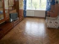 Сдается посуточно 1-комнатная квартира в Санкт-Петербурге. 0 м кв. Дрезденская, 9