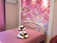 Сдается посуточно 2-комнатная квартира в Ставрополе. 47 м кв. Ленина 243