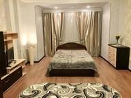 Сдается посуточно 1-комнатная квартира в Сургуте. 44 м кв. Профсоюзов 12