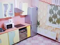 Сдается посуточно 1-комнатная квартира в Сургуте. 40 м кв. Университетская, 31