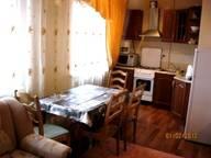 Сдается посуточно 3-комнатная квартира в Нижнем Новгороде. 75 м кв. Максима Горького, 158