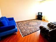 Сдается посуточно 1-комнатная квартира в Тюмени. 47 м кв. Н. Гондатти 2.
