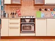 Сдается посуточно 1-комнатная квартира в Москве. 0 м кв. Плющиха улица, д. 18