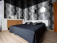 Сдается посуточно 1-комнатная квартира в Екатеринбурге. 40 м кв. Малышева 15