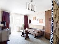 Сдается посуточно 1-комнатная квартира в Екатеринбурге. 34 м кв. Малышева 84