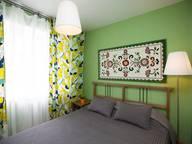 Сдается посуточно 3-комнатная квартира в Екатеринбурге. 42 м кв. Малышева 87