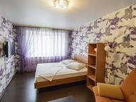 Сдается посуточно 1-комнатная квартира в Новокузнецке. 45 м кв. Пионерский проспект, 44