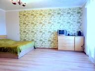 Сдается посуточно 1-комнатная квартира в Армавире. 33 м кв. ул. Ефремова, 75