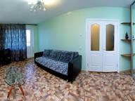 Сдается посуточно 1-комнатная квартира в Томске. 37 м кв. ул. Сибирская, 83