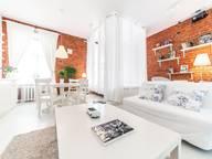 Сдается посуточно 1-комнатная квартира в Москве. 46 м кв. Гусятников переулок, д. 4, стр.3