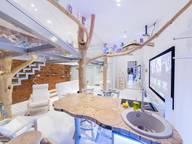 Сдается посуточно 1-комнатная квартира в Москве. 50 м кв. Гусятников переулок, д. 4, стр. 3, Сосновая