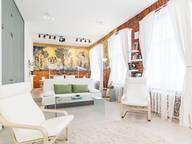 Сдается посуточно 1-комнатная квартира в Москве. 46 м кв. Гусятников переулок, д. 4, стр. 3