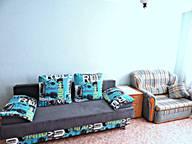 Сдается посуточно 1-комнатная квартира в Пушкино. 30 м кв. Просвещения, 3 корп 4