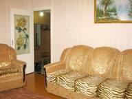 Сдается посуточно 3-комнатная квартира в Тулуне. 57 м кв. Ленина, 3